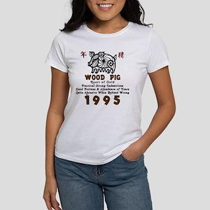 Wood Pig 1995 Women's T-Shirt