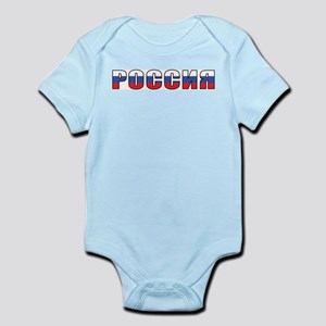 Russia Infant Creeper