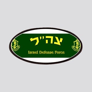 IDF Logo Patches