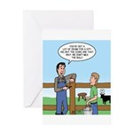 Don't Milk the Bull Greeting Card