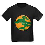 Bonsai Tree Kids Dark T-Shirt