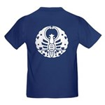 Bizen butterfly Kids Dark T-Shirt