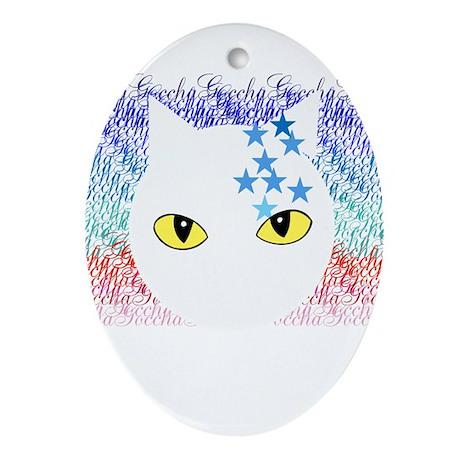 Cat Ornament (Oval)