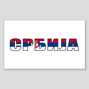 Serbia Rectangle Sticker