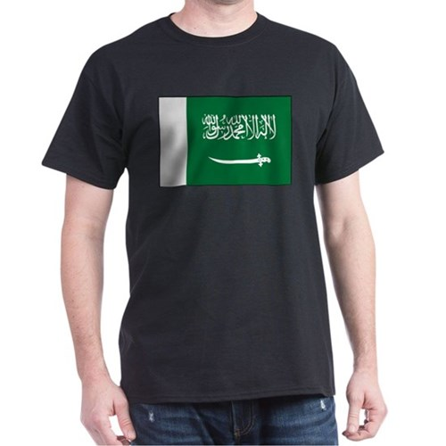 Saudi Arabia - National Flag - 1932-1934 T-Shirt