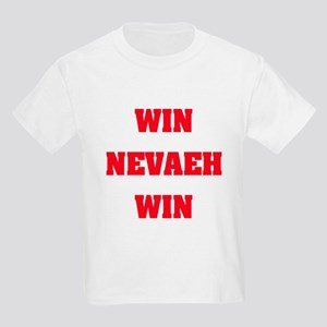 WIN NEVAEH WIN Kids T-Shirt