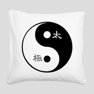 Tai Chi Yin Yang Symbol Square Canvas Pillow