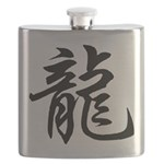 Dragon Calligraphy Flask