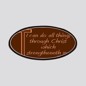Philippians 4 13 Patches