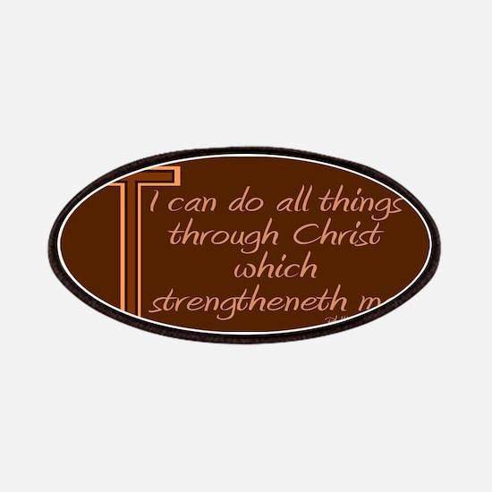Philippians 4 13 Patches