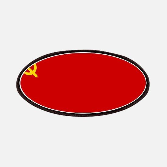 Russia - Soviet Union Flag -1923-1991 Patch