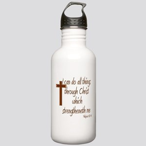 Philippians 4 13 Brown Cross Stainless Water Bottl