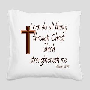 Philippians 4 13 Brown Cross Square Canvas Pillow