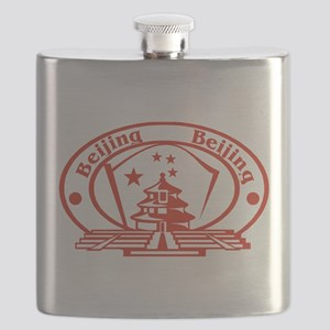 Beijing Passport Stamp Flask