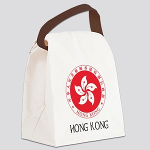 7543db4117 Hong Kong SAR Regional Emblem Canvas Lunch Bag