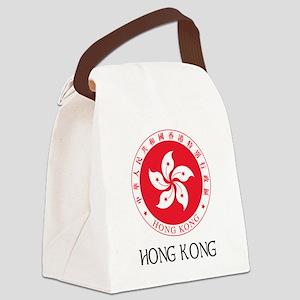 7543db4117 Hong Kong SAR Regional Emblem Canvas Lunch Bag