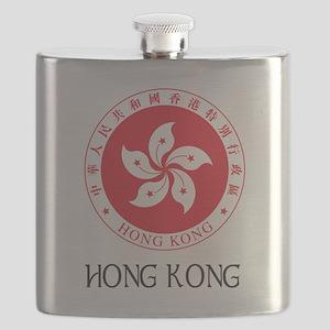 Hong Kong SAR Regional Emblem Flask