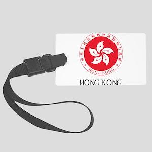 Hong Kong SAR Regional Emblem Large Luggage Tag