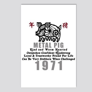 Metal Pig 1971 Postcards (Package of 8)