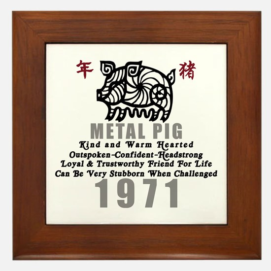 Metal Pig 1971 Framed Tile