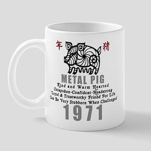 Metal Pig 1971 Mug