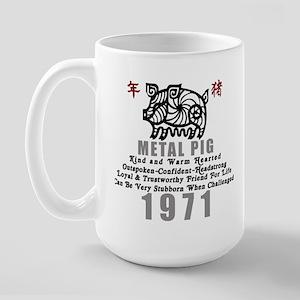 Metal Pig 1971 Large Mug