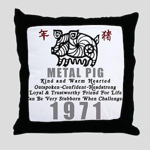 Metal Pig 1971 Throw Pillow