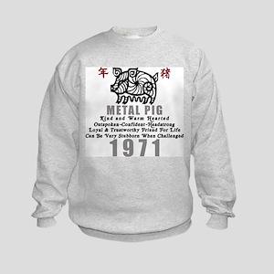 Metal Pig 1971 Kids Sweatshirt