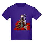 Joyeux Noel Kids Dark T-Shirt
