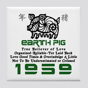 Earth Pig 1959 Tile Coaster