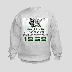 Earth Pig 1959 Kids Sweatshirt
