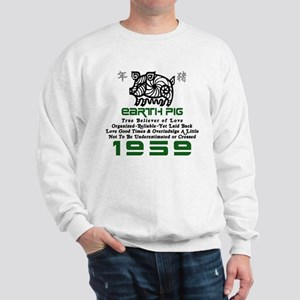 Earth Pig 1959 Sweatshirt