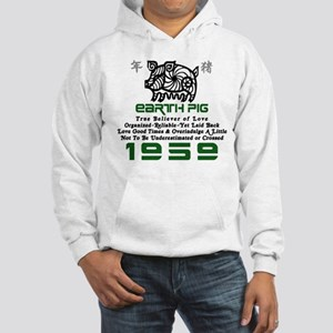 Earth Pig 1959 Hooded Sweatshirt