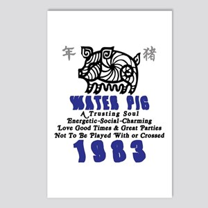 Water Pig 1983 Postcards (Package of 8)