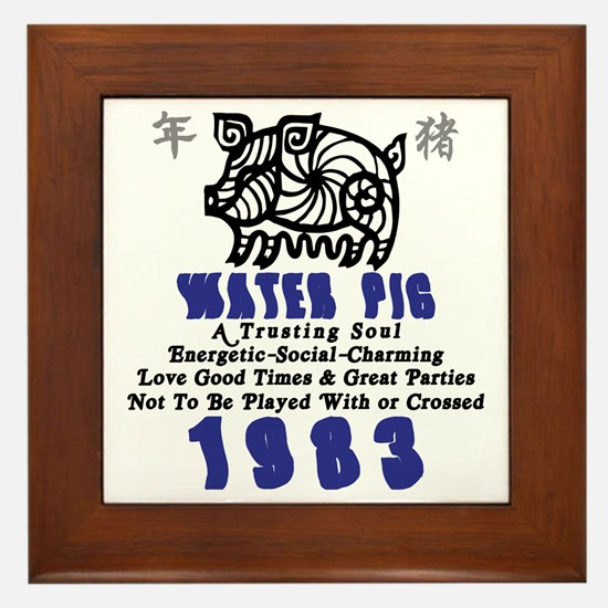Water Pig 1983 Framed Tile