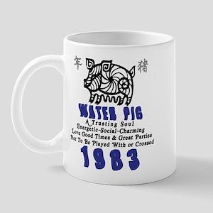 Water Pig 1983 Mug