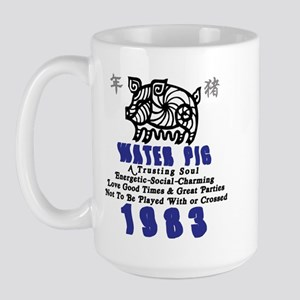 Water Pig 1983 Large Mug