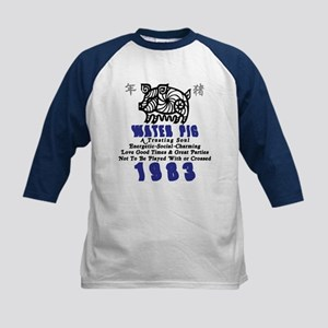 Water Pig 1983 Kids Baseball Jersey