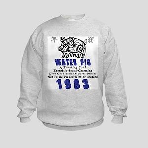 Water Pig 1983 Kids Sweatshirt