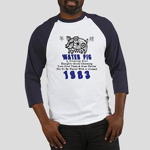 Water Pig 1983 Baseball Jersey