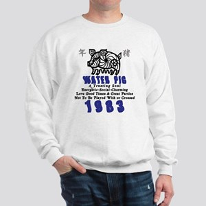 Water Pig 1983 Sweatshirt