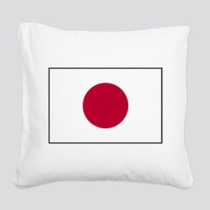 Japan - National Flag - Current Square Canvas Pill