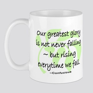 OUR GREATEST GLORY Mug