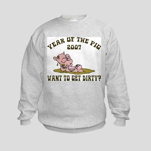 Year of The Pig 2007 Kids Sweatshirt