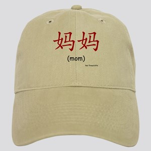 Mom (Chinese Character Red) Cap
