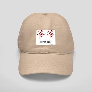 Ye Ye: Grandpa (Chinese Character Red) Cap