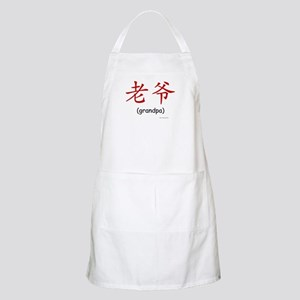Lao Ye: Grandpa (Chinese Character Red) BBQ Apron
