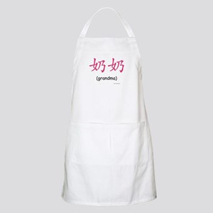 Nai Nai: Grandma (Chinese Char. Pink) BBQ Apron