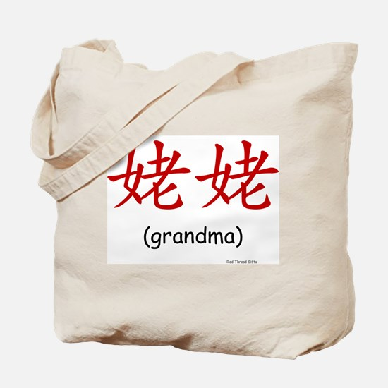 Lao Lao: Grandma (Chinese Char. Red) Tote Bag