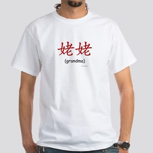Lao Lao: Grandma (Chinese Char. Red) White T-Shirt